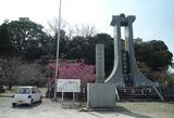 gokoku1