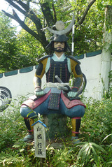 sekigaharau4