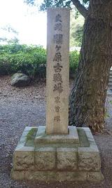 sekigaharaji6