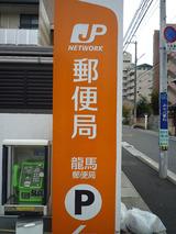 ryoyu2