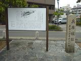 kiyomorikun5