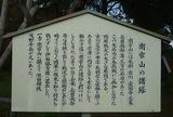sekigaharao6