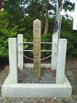 sekigaharaji8