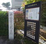 jyurakudai2
