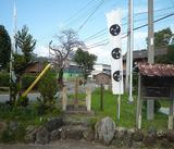 sekigaharaji2