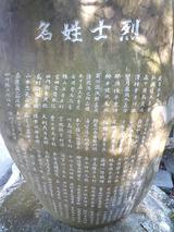 gokoku8