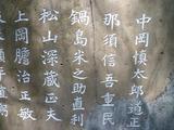 gokoku10