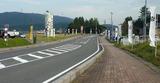 sekigaharaji3
