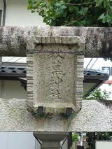 akibaj3
