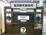 nagasakieki3
