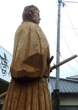 toufuku5