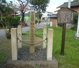 sekigaharaji1