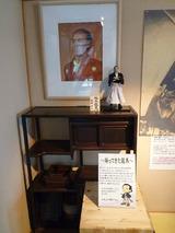 sakamotoki3