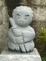 toufuku7