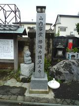 toufuku9