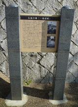 kyotoha5