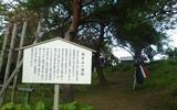 sekigaharao5
