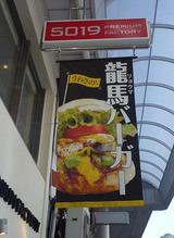 okyakuhi5
