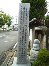 toufuku11