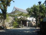 inuyama2