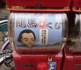 okyakuhi7