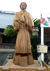 toufuku3