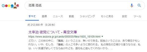 kotei - コピー