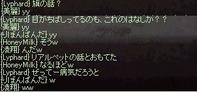 LinC0123