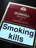 喫煙に殺される