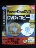 PowerDiskDVD