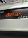 後白河天皇.jpg