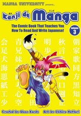 kanji de manga vol.3