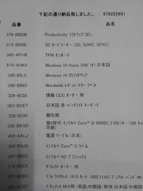 IMG_20170317_200829