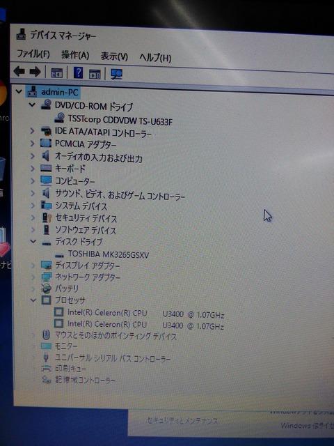 IMG_20170704_112412