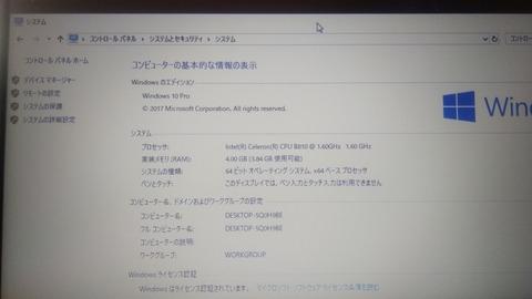 IMG_20180401_161007