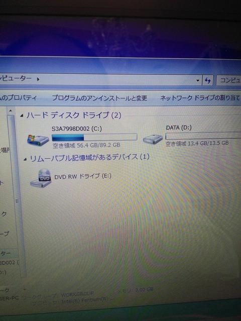 IMG_20170602_125037