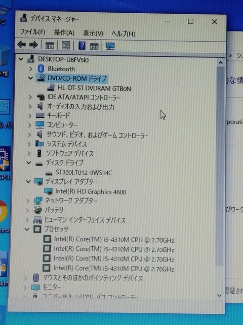 IMG_20200421_154802