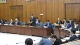 3月8日衆議院・国土交通委員会