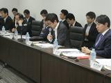 5月17日対日直接投資推進会議