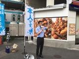 9月22日蕨駅東口駅頭