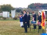 12月3日浦和朝ソフトボール連盟の閉会式