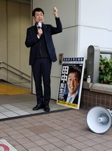 11月6日武蔵浦和駅西口での街頭演説