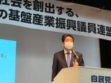 6月11日未来社会を創造する基盤産業の振興議員連盟の設立総会2