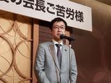 9月9日名誉会長・相川宗一喜寿ご苦労様
