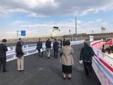 3月17日荒川戸田市・笹目橋上流堤防整備・完成式6