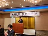 1月15日埼玉県LPガス協会さいたま支部&協同組合の合同新春の集い