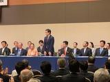 9月16日自由民主党埼玉県支部連合会・大会2
