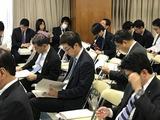 12月6日税制調査会・小委員会