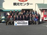 1月26日桶本大輔後援会による成田山新勝寺初詣8