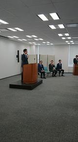 10月5日金融庁職員・ご挨拶2